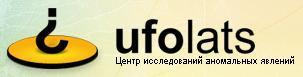 Ufolats