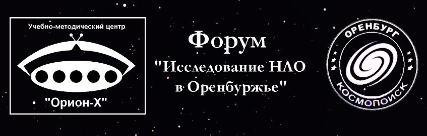 emblema_foruma444
