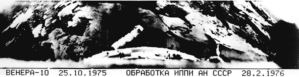 Венера 10, снимок поверхности