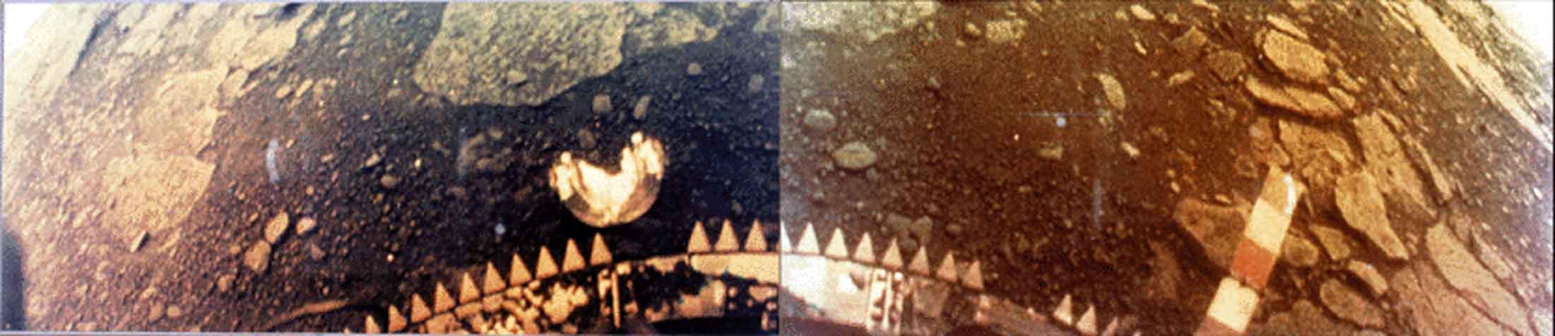 Венера 13, снимок VG00261,262