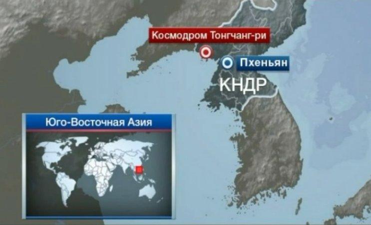 Северокорейская ракета потерпела аварию