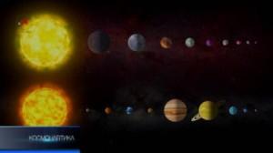 Земля - венец Вселенной