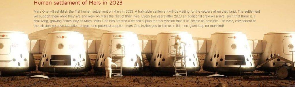 «Mars One»
