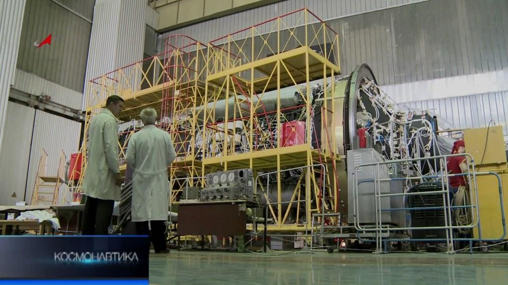 Многофункциональный лабораторный модуль «Наука»