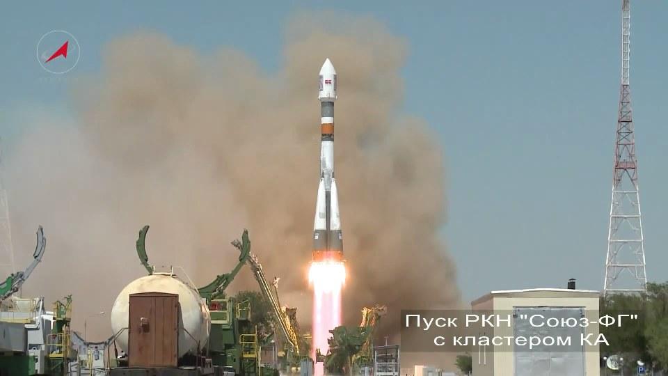 Пуск ракеты-носителя РКН «Союз-ФГ» с кластером космических аппаратов