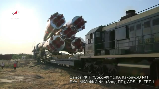 Вывоз ракеты-носителя «Союз-ФГ» с кластером космических аппаратов