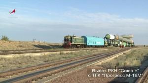 Вывоз РКН «Союз-у» с ТГК «Прогресс М-16М»