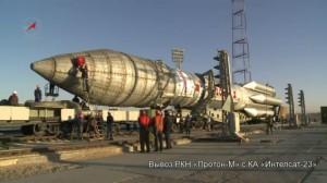 РКН «Протон-М» с КА «Интелсат-23»