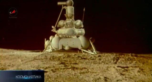 «От комода - до Лунохода» и «Подкова для космонавтов»