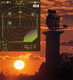 Фиксация на радаре