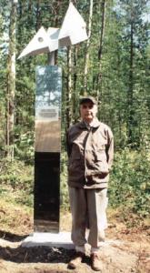 Рубцов В.В.