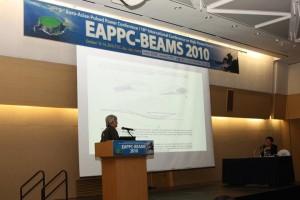EAPPC в BEAMS (Корея)