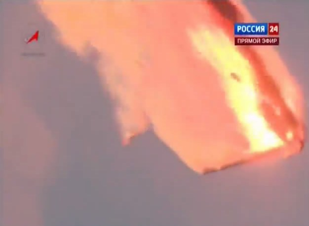 Взрыв ракеты «Протон-М»