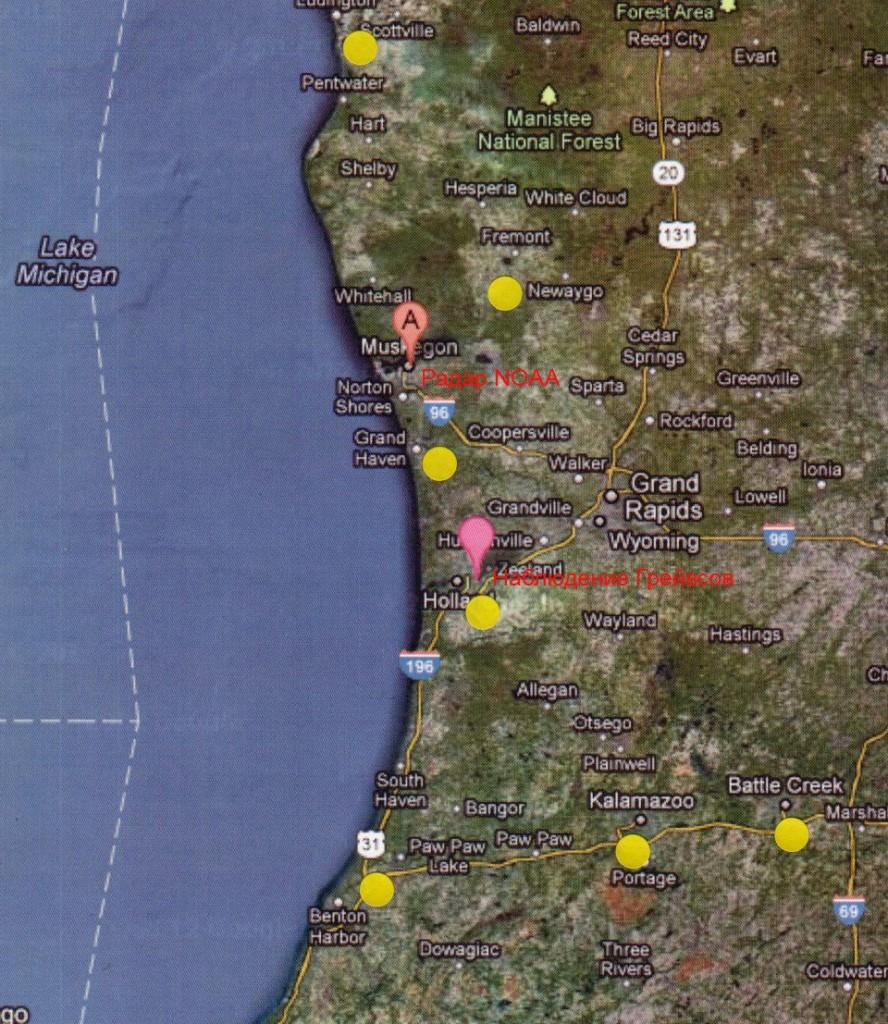 Карта местности (желтыми кружками отмечены другие населенные пункты, откуда поступали сообщения об НЛО).
