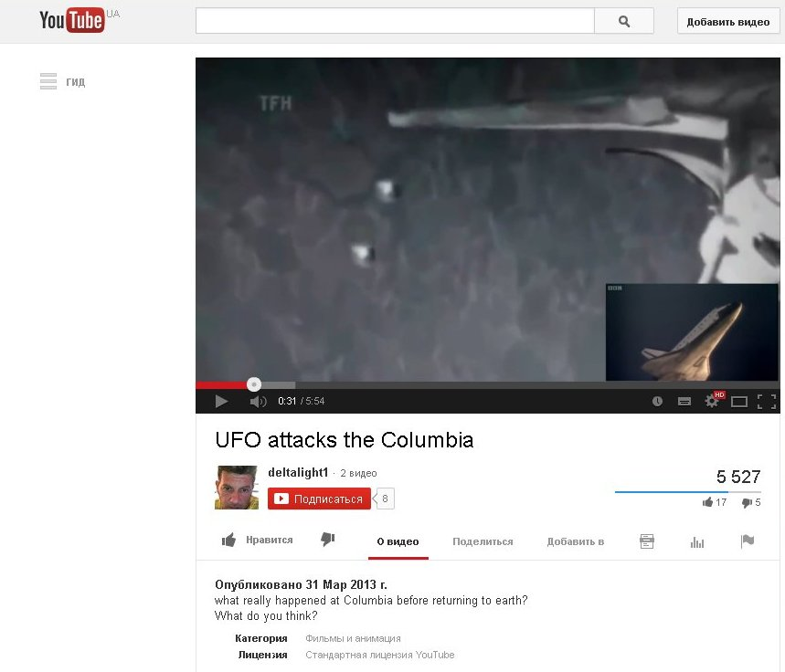 Нло атакует колумбию ufo attacks the columbia