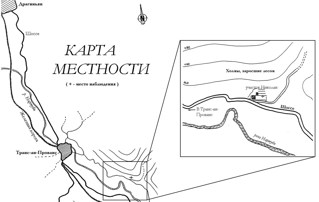 Карта места происшествия