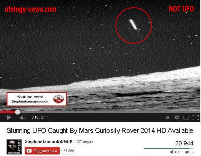 Спутник Марса Фобос.