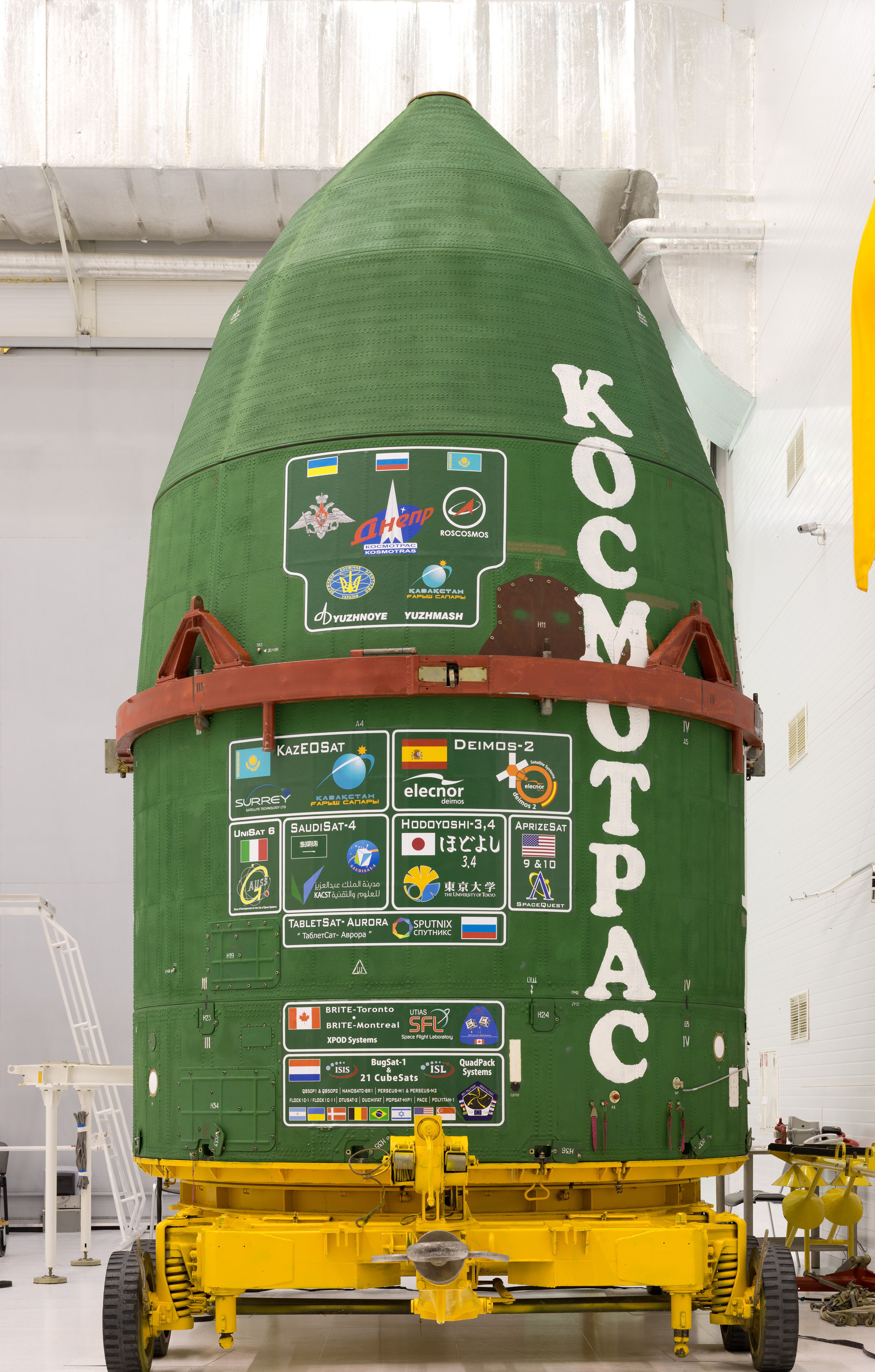 «Днепр» вывела на орбиту 33 космических аппарата