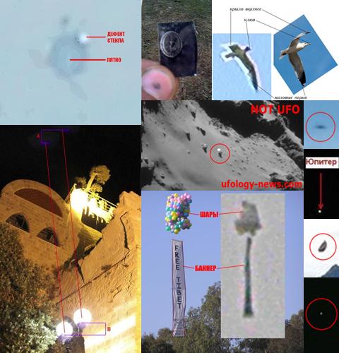 5 шагов к умению идентифицировать НЛО