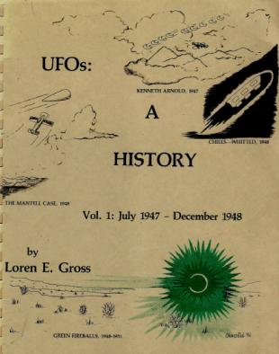 НЛО: История