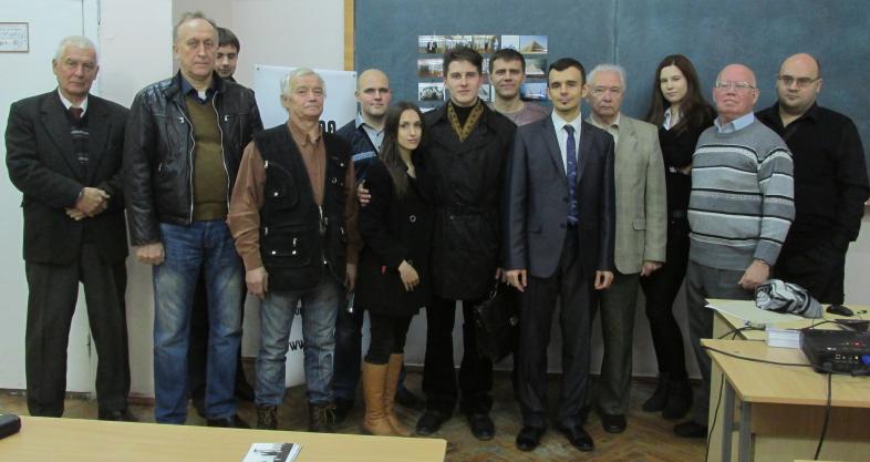 Присутствующие на семинаре в аудитории имени проф. М.А.Павловского