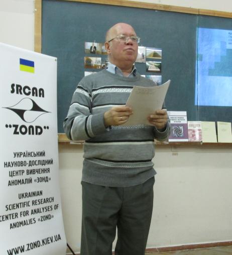 Выступление А.Л.Кульского