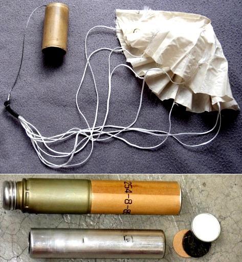 40-мм РОПУД
