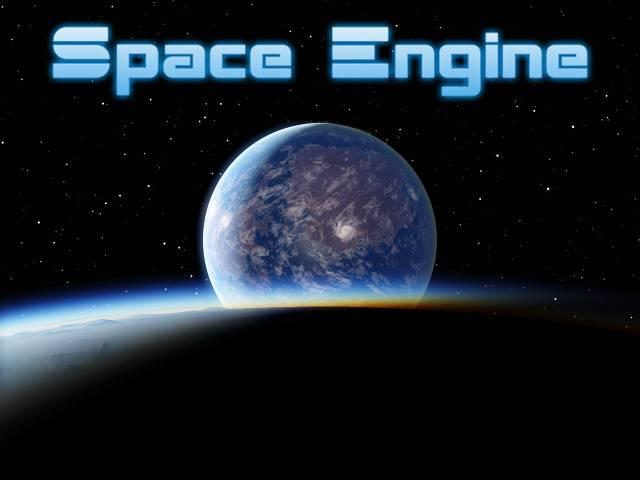 Космический симулятор «Space Engine» версии 0.9.8.0 доступен для скачивания
