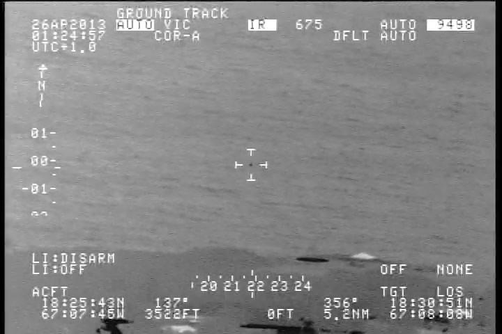 Опубликован отчёт по исследованию объекта снятого на видео в аэропорте Аквадилла 25.04.2013