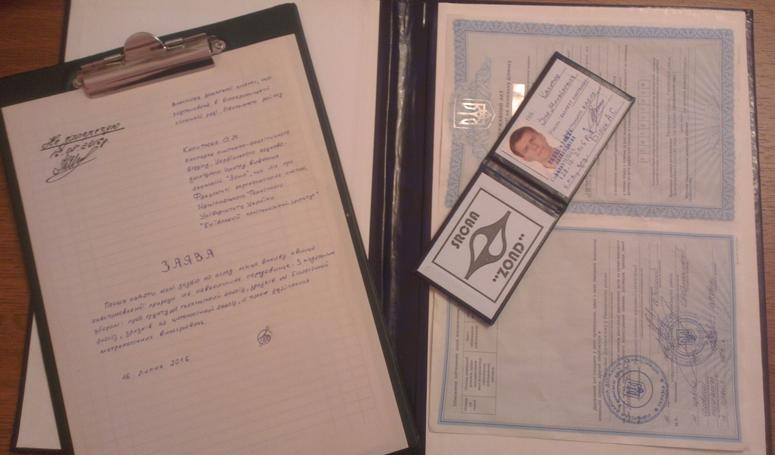 Заявление с предъявлением удостоверения и согласие владельца земли с предъявлением документов на землю