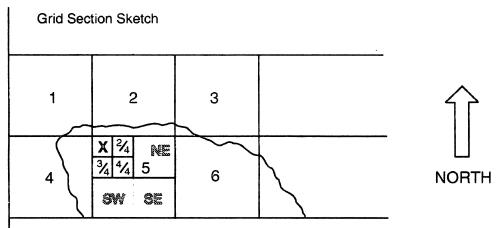 При необходимости можно указать дополнительный квадраты