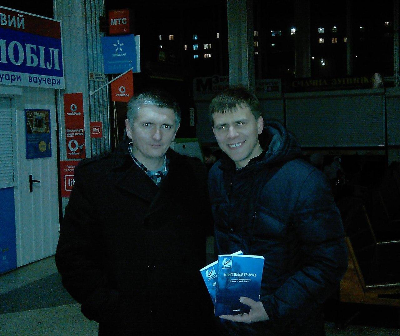 Встреча Виктора Гайдучика и Игоря Калытюка в г.Луцк