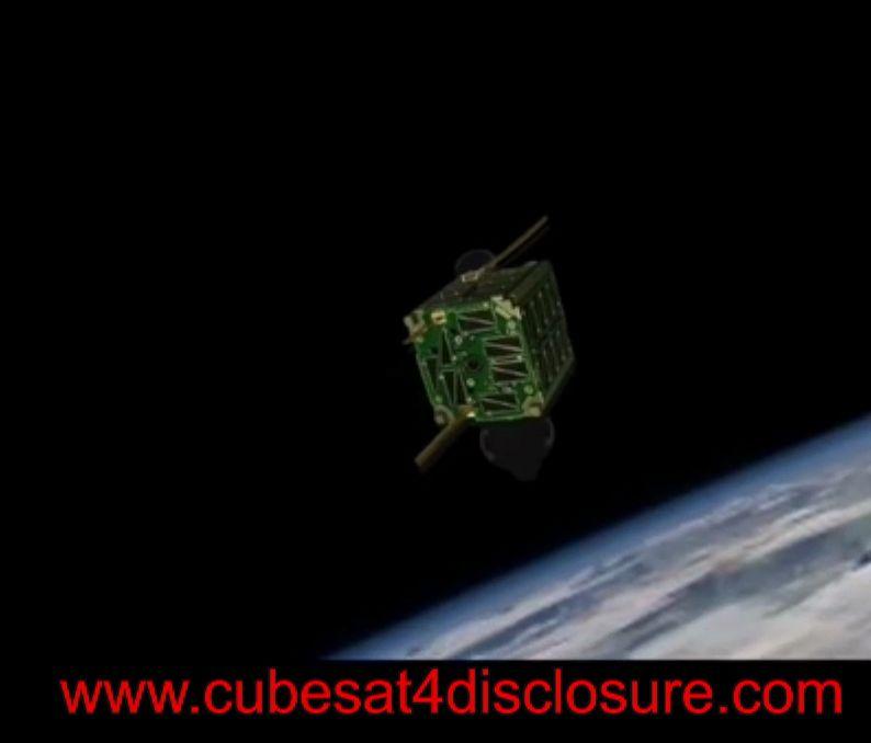 Спутник для охоты на НЛО