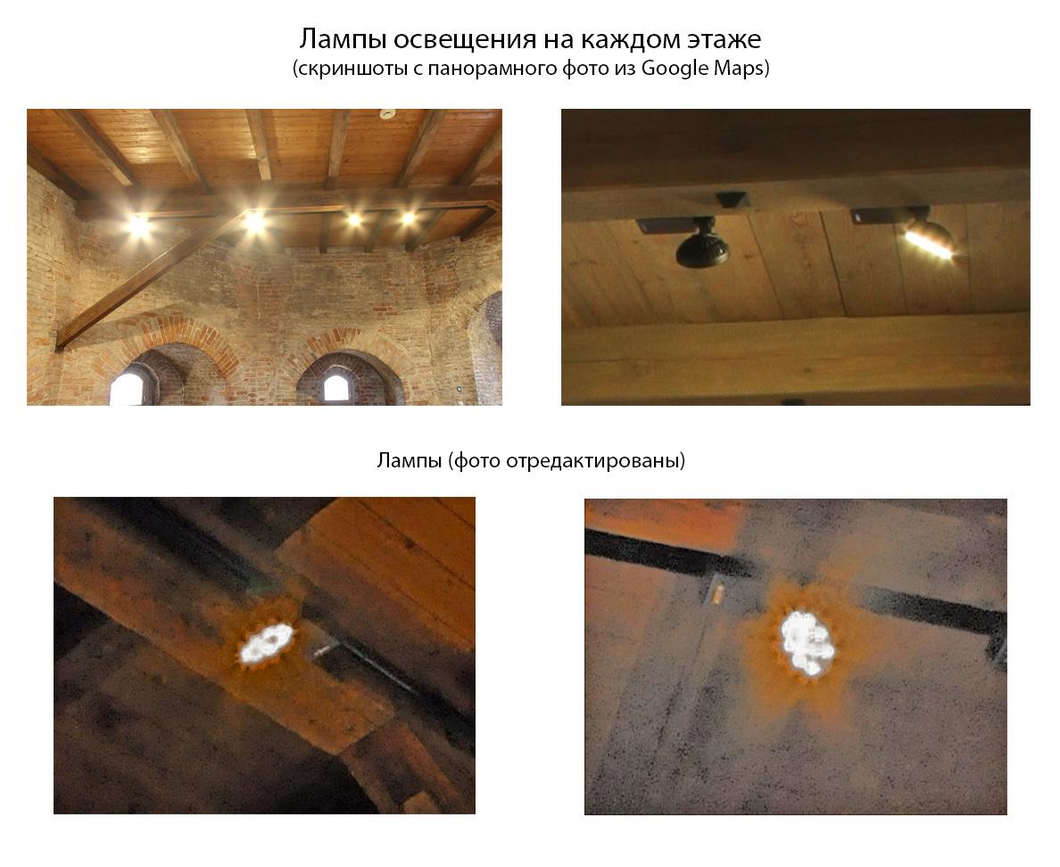 Лампы освещения на каждом этаже